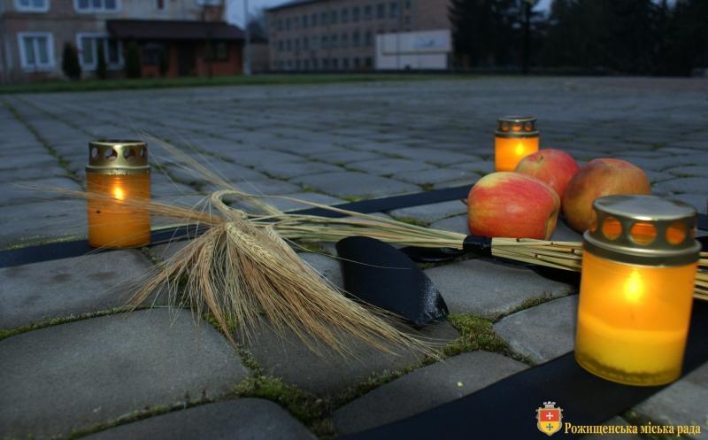 У місті на Волині вшанували пам'ять жертв Голодомору