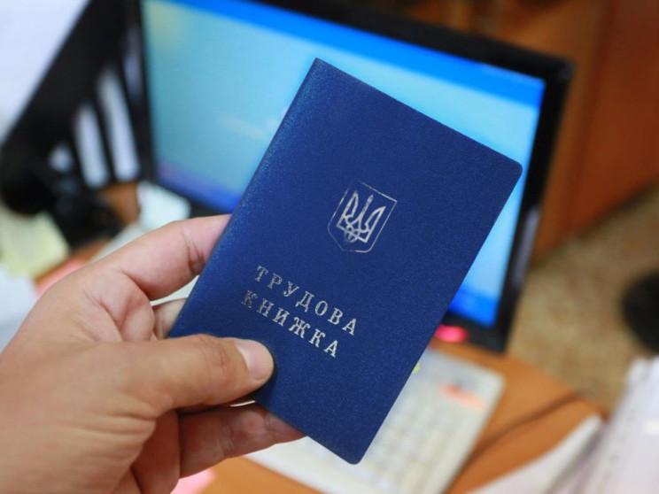 У Нововолинську після перевірок легалізували працю майже 20 осіб