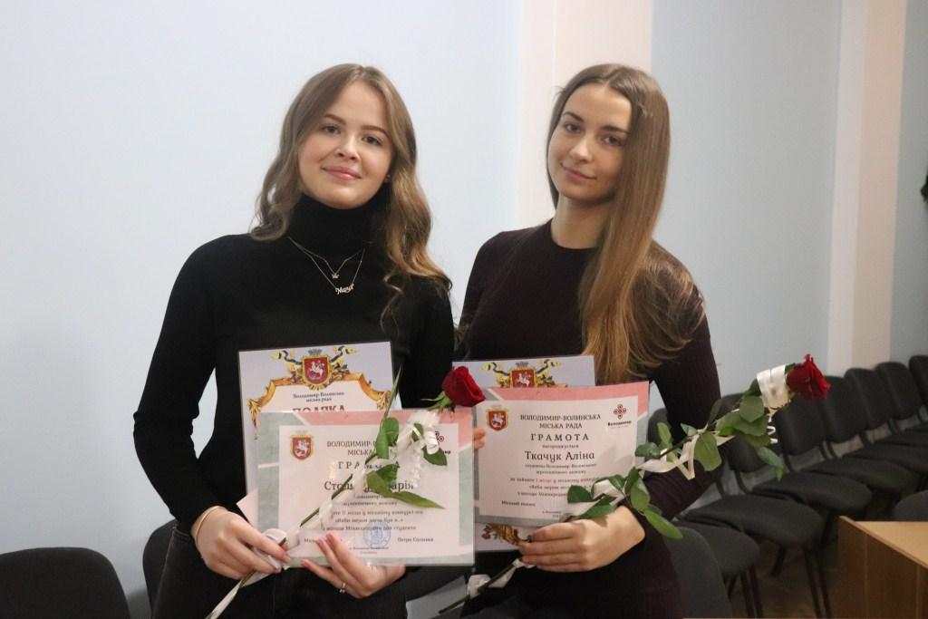 У місті на Волині молодь привітали з Міжнародним днем студентів