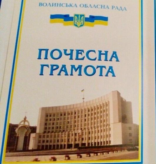 Представника спілки політв'язнів і репресованих відзначать у Волиньраді