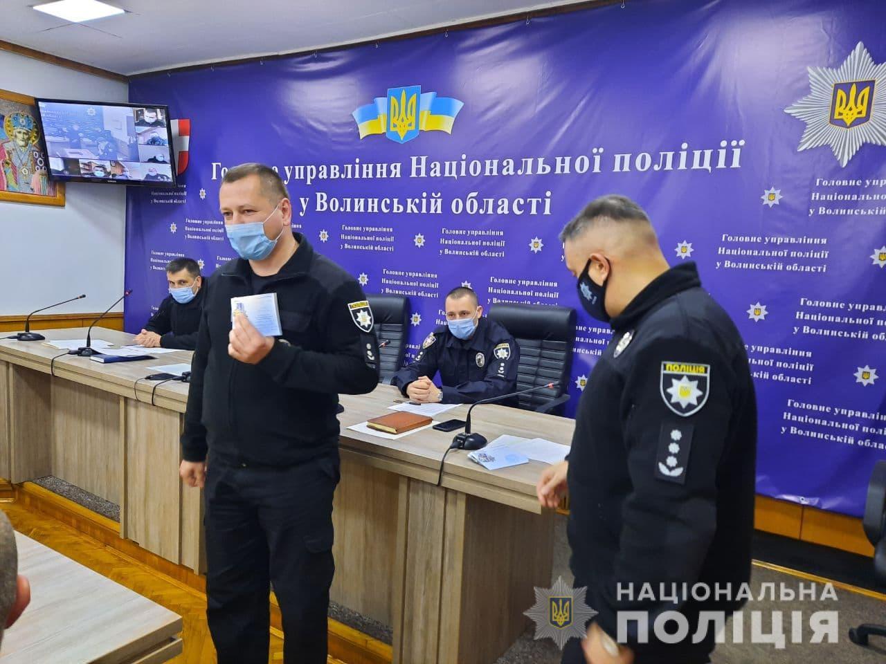 Волинським поліцейським вручили відомчі відзнаки за відмінну службу