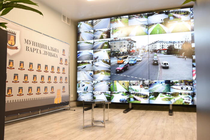 У Луцьку презентували систему «Безпечне місто»