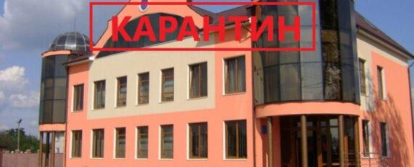 Боратинська сільська рада переходить на дистанційний режим роботи