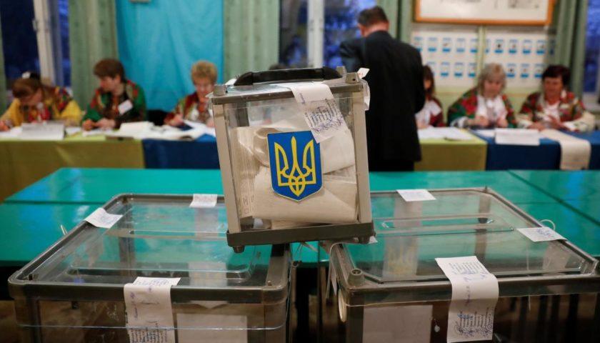 Лише чверть виборців обирали Луцького міського голову