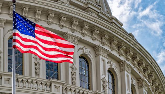 Санкції проти «Nord Stream-2» та 250 мільйонів доларів Україні: Конгрес США підтримав законопроект