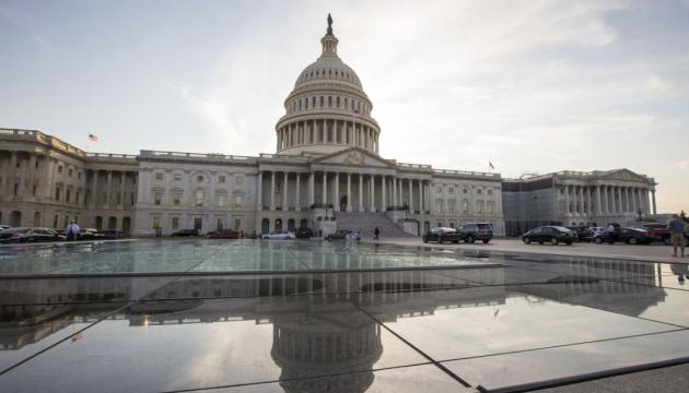 У Конгресі США підтримали легалізацію марихуани