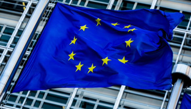 Рада ЄС ухвалила бюджет до 2027 року і пакет відновлення після коронакризи