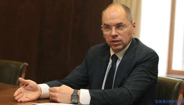 Степанов сказав, коли Україна отримає першу партію китайської COVID-вакцини