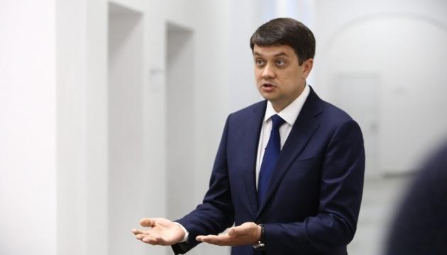 Закон щодо особливого статусу Донбасу направили на підпис Зеленському