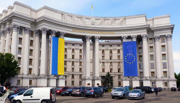 Україна хоче якнайшвидше укласти безвіз із Коста-Рикою