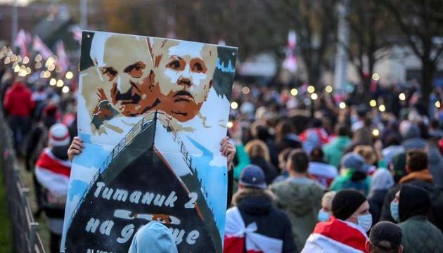 Опозиція Білорусі очікує нової хвилі протестів з кінця лютого