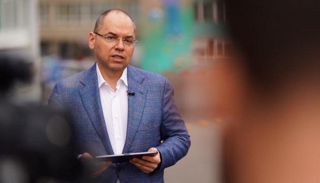 Степанов заявив, що МОЗ не рекомендуватиме вводити локдаун до кінця року