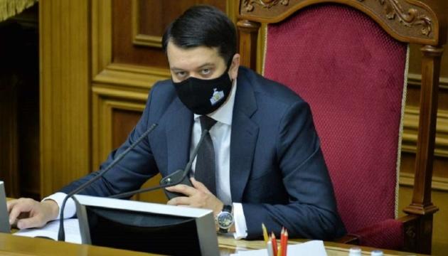 Разумков підписав закони, що підтримають бізнес на карантині