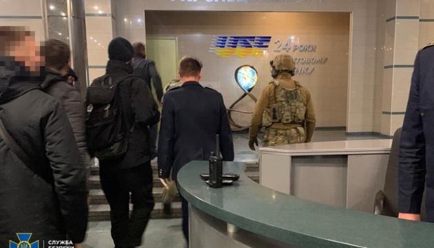 Держзрада і 100 мільйонів доларів збитків: СБУ розповіла про слідчі дії в Укроборонпромі
