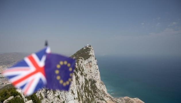 Британія й Іспанія домовилися щодо Гібралтару після Brexit