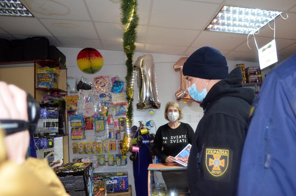 У Луцьку рятувальники провели рейд місцями продажу піротехніки