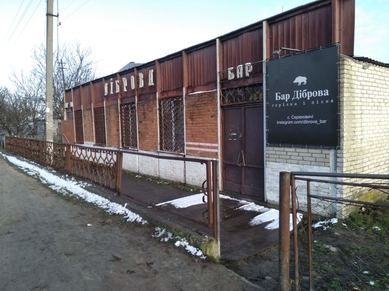 У громаді на Волині через аукціон визначать орендаря державного приміщення