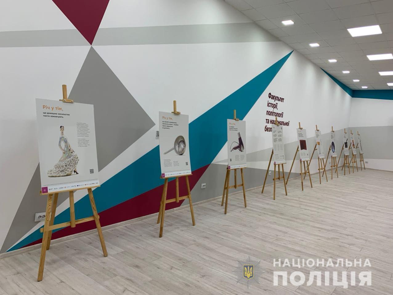 У Луцьку відкриють унікальну виставку про домашнє насильство