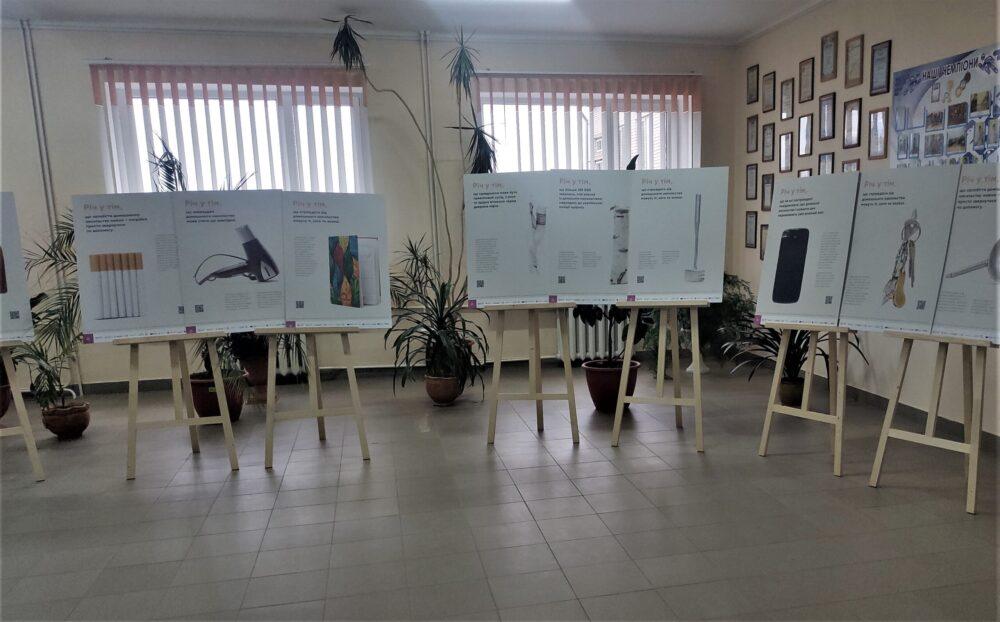 У Боратинській громаді відкрили виставку проти насильства