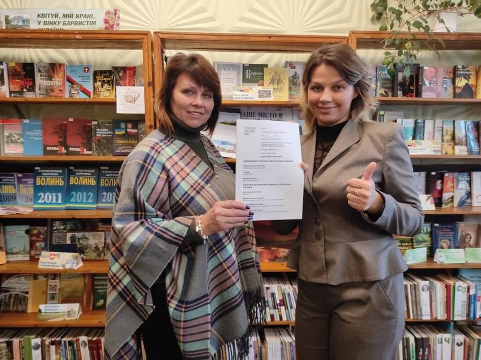 Бібліотеки Нововолинська беруть участь у грантових проектах