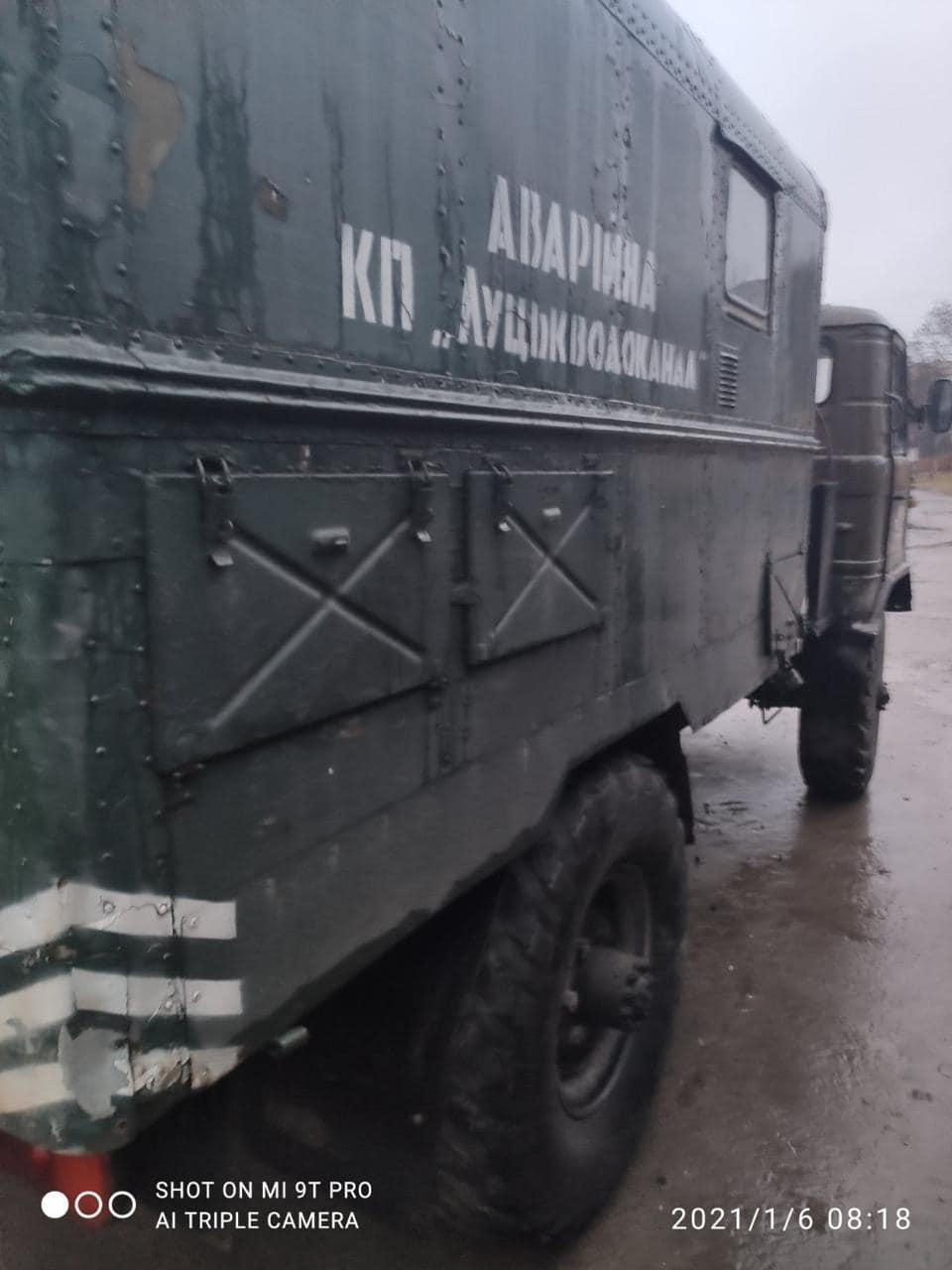 «Луцькводоканал» оновить автопарк на суму 6,9 мільйона гривень