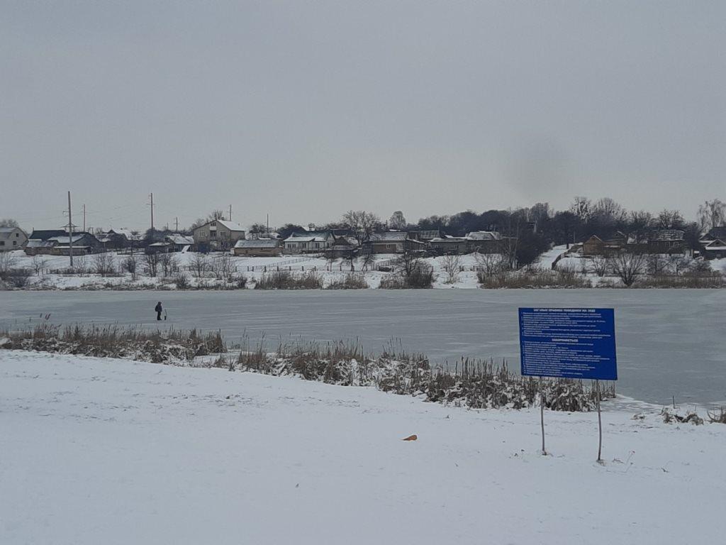 Рятувальники провели рейд на міській водоймі у Нововолинську