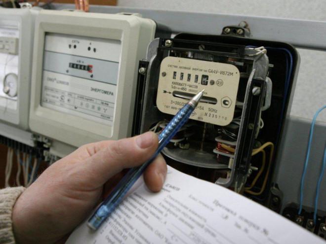 Домогосподарства Волині, які користуються електроопаленням, отримають компенсації