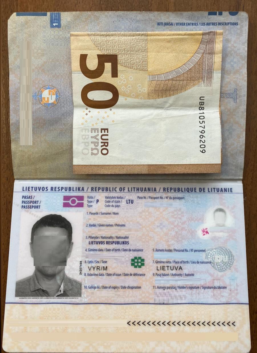 У «Ягодині» литовець пропонував прикордонникам хабар за не встановлення додатку «Вдома»
