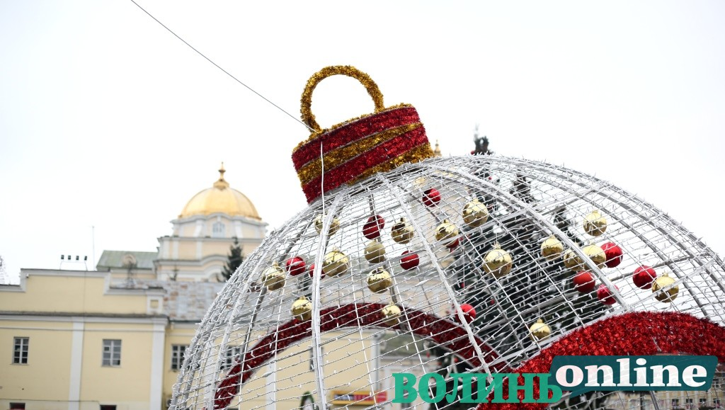 Луцьк увійшов до десятки найпривабливіших міст України