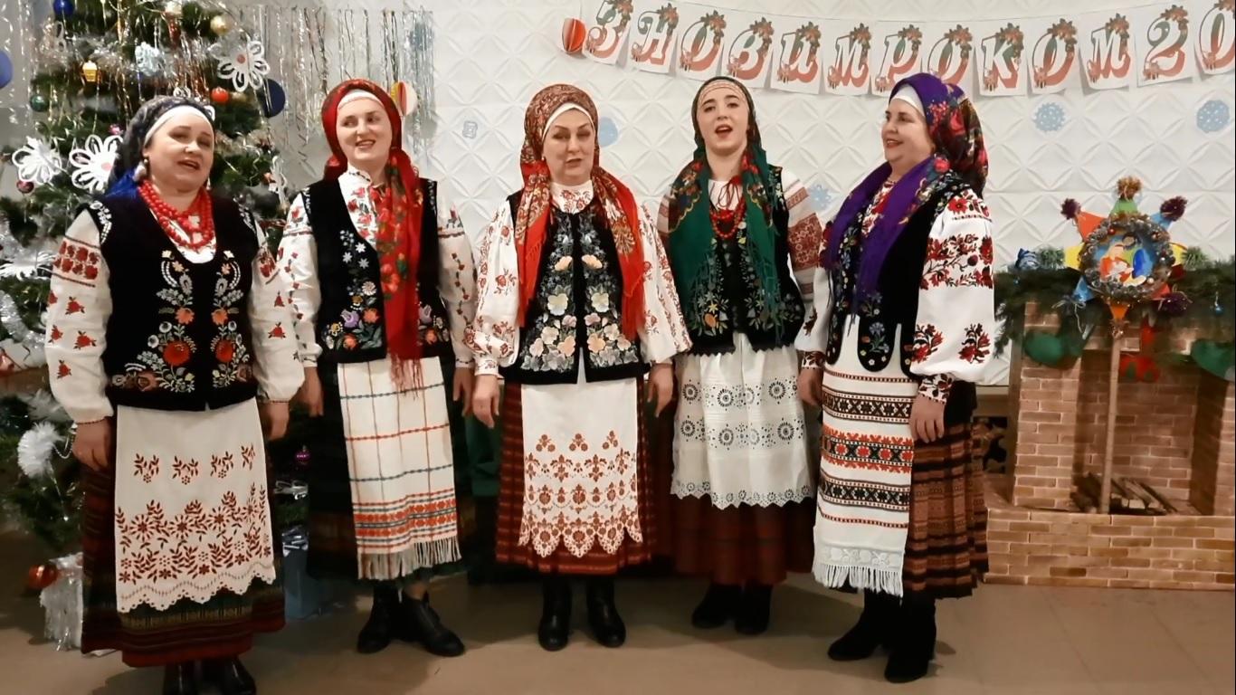 Ансамбль з громади поблизу Луцька презентує пісенне вітання з Водохрещем
