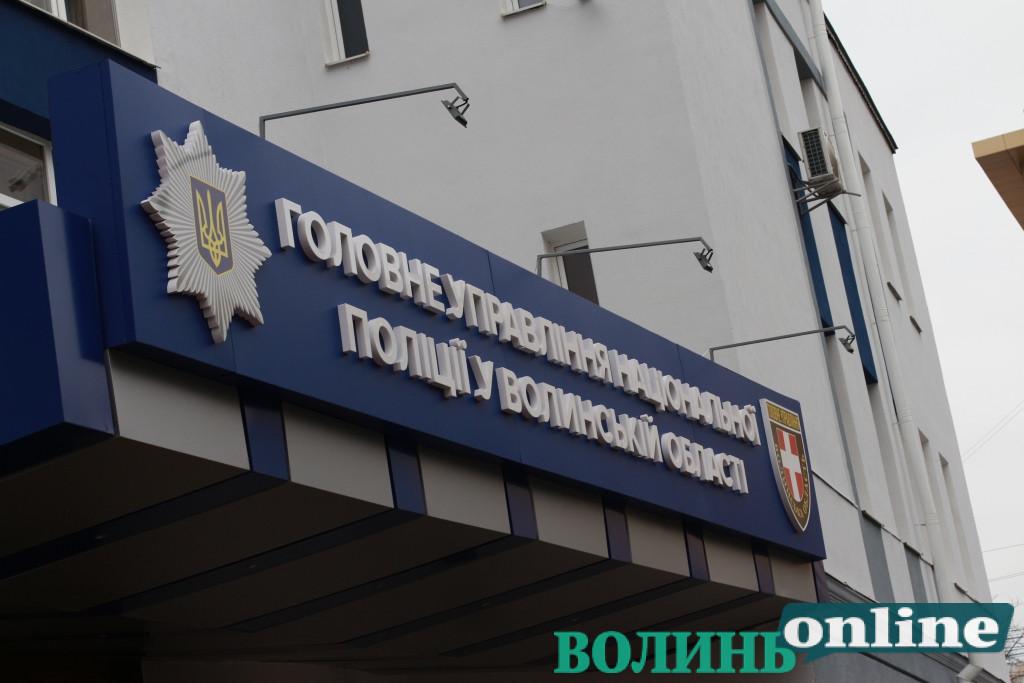 Поліцейську на Волині підозрюють у торгівлі інформацією з обмеженим доступом