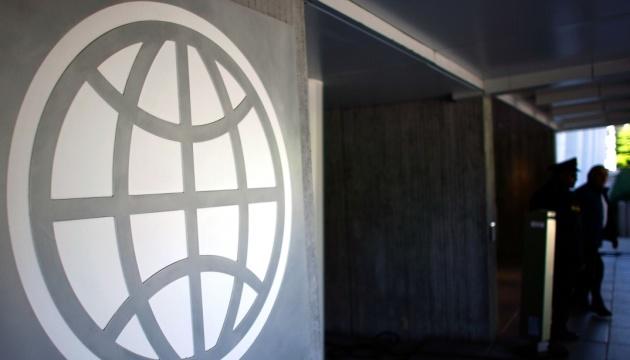 Україна отримає майже 2,5 мільярда від Світового банку для COVID-вакцинації
