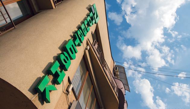 Коломойський vs «ПриватБанк»: апеляційний суд розгляне справу в лютому