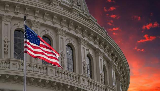 Палата представників офіційно оголосила імпічмент Трампу