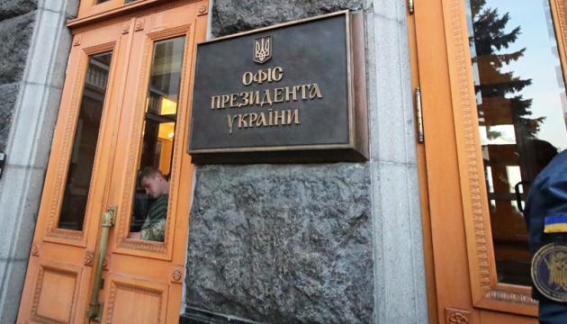 «Ідеально для інтересів України»: в ОП прокоментували розмову Байдена з Путіним