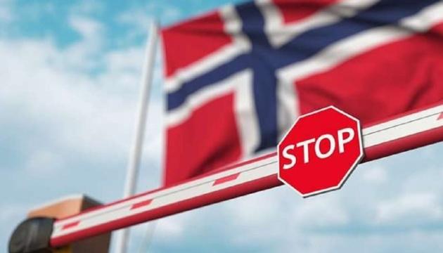Норвегія закриває в'їзд для іноземців без суттєвих підстав