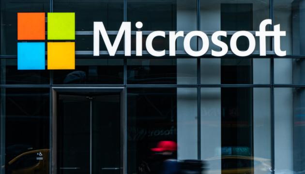 «Microsoft» розробила технологію створення віртуальної копії людини
