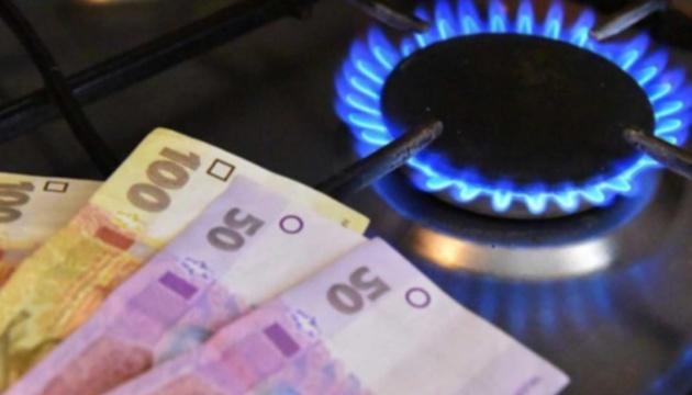 Зеленський доручив уряду терміново вирішити питання щодо тарифів на газ для населення