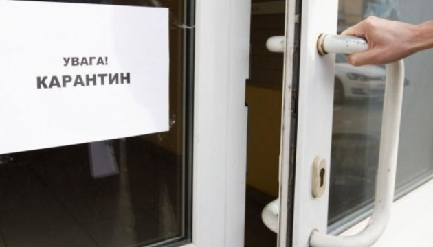 У Тернополі таки посилять карантин