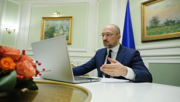 Шмигаль заявив, що Україна повернеться до «помаранчевого» карантину після 24 січня