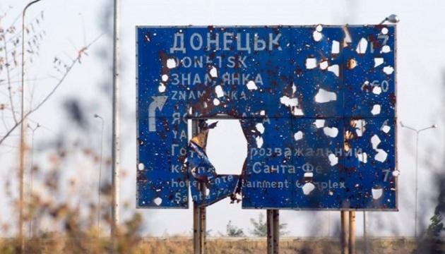 Окупанти на Донбасі застосовують великокаліберні кулемети та СПГ