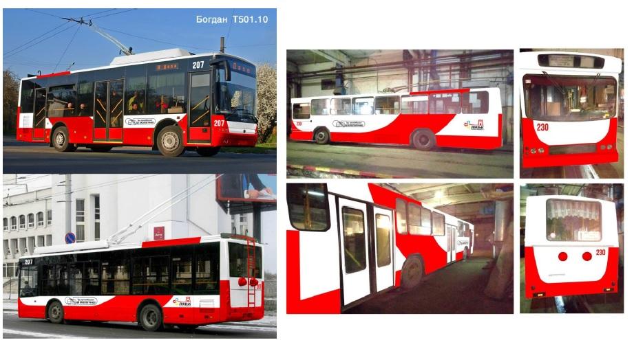 У Луцьку витратять до 195 тисяч на фарбування тролейбусів