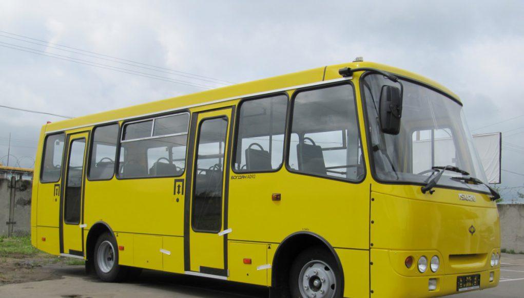 У Володимирі-Волинському уклали перший цьогоріч договір на пільгові перевезення