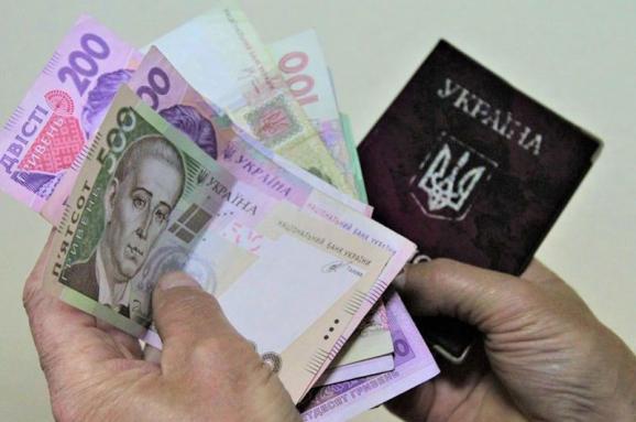 Українським пенсіонерам підвищують пенсію