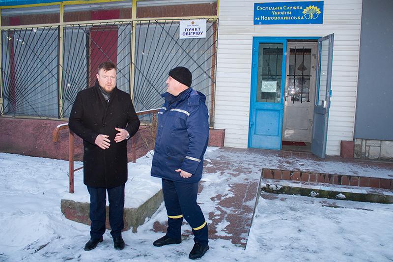 У Нововолинську проінспектували пункти обігріву