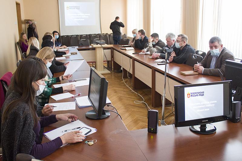 У Нововолинську оновлять веб-сайт міської ради