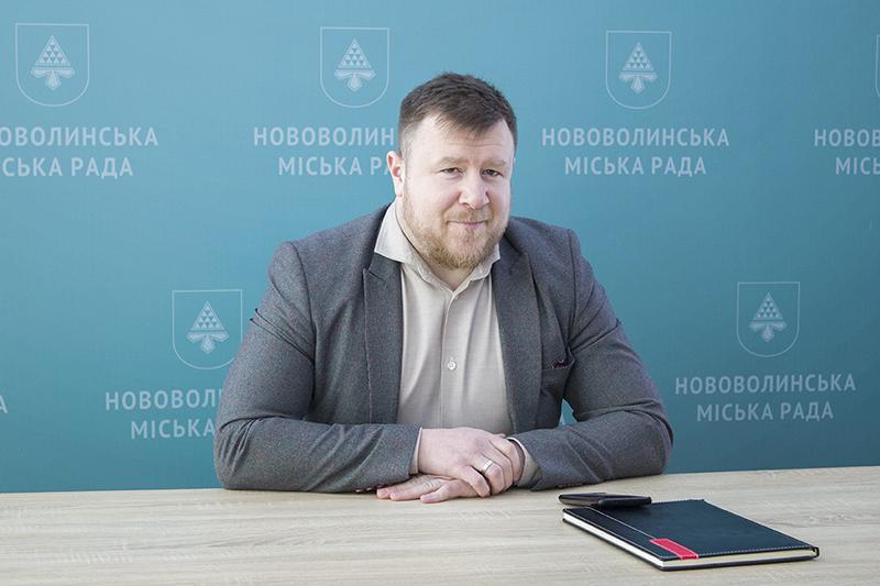 У Нововолинську створять стратегічний план міста