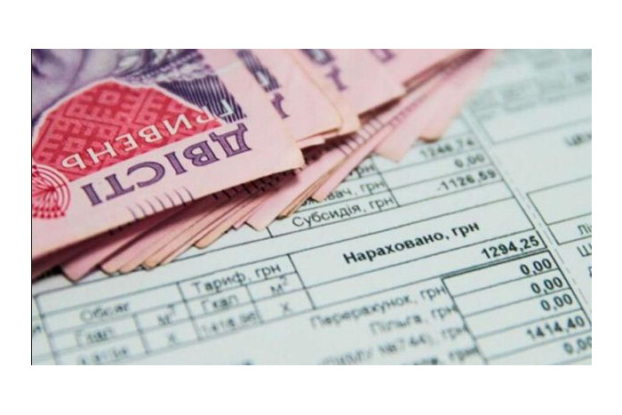 Лучанам нагадують про можливість отримання житлових субсидій