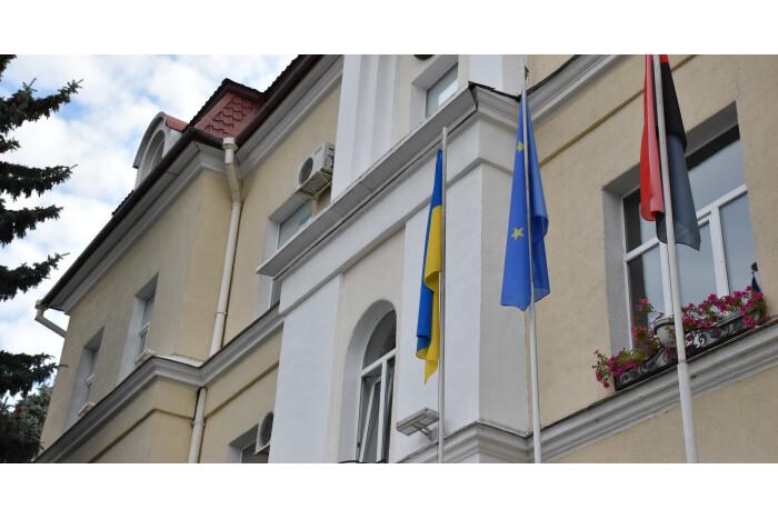 У Луцькій громаді суб'єктів господарювання закликають вивісити прапори з нагоди свята