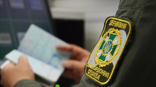 Підозрюваному у зґвалтуванні малолітньої волинянину не вдалося втекти за кордон